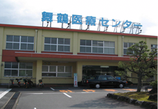 独立行政法人国立病院機構 舞鶴医療センター