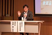 写真:玉井顕・敦賀温泉病院 理事長