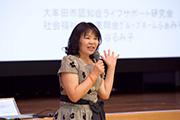 写真:大牟田市認知症ライフサポート研究会代表 大谷るみ子さん